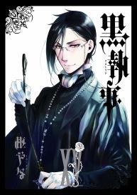 Kuroshitsuji volúmen 15